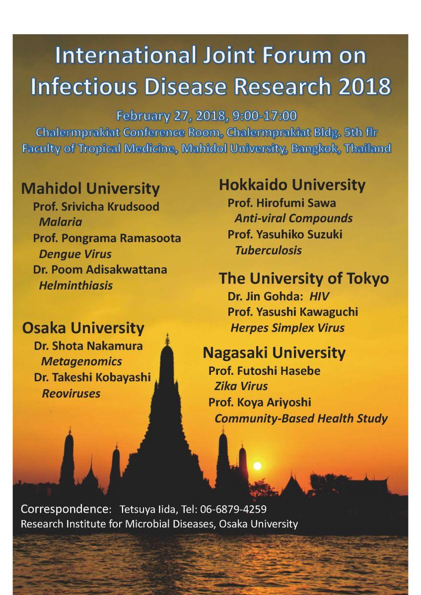 Mahidol University Osaka University Hokkaido University The