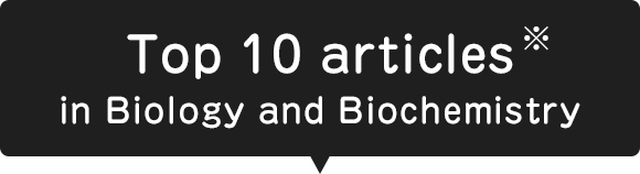 Top 10 articles(※)in Biology and Biochemistry